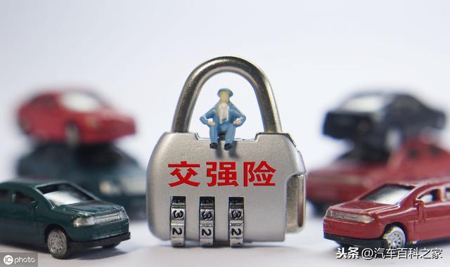 便宜的车和老车有必要买车损险吗?哪个险种是必须要买的?