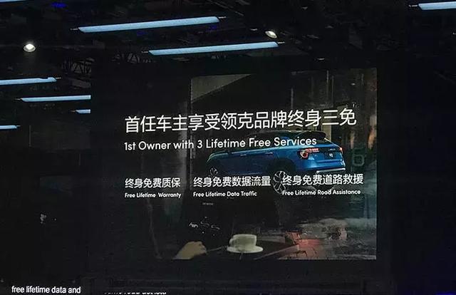 汽车终身免费质保需注意暗藏条款,否则得不偿失