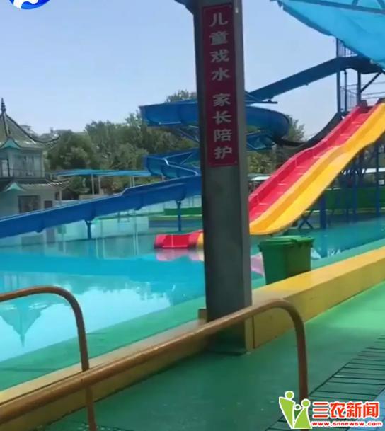 禹州市植物园出现安全事故一女子溺亡称设备故障停业一天\女子*禹州