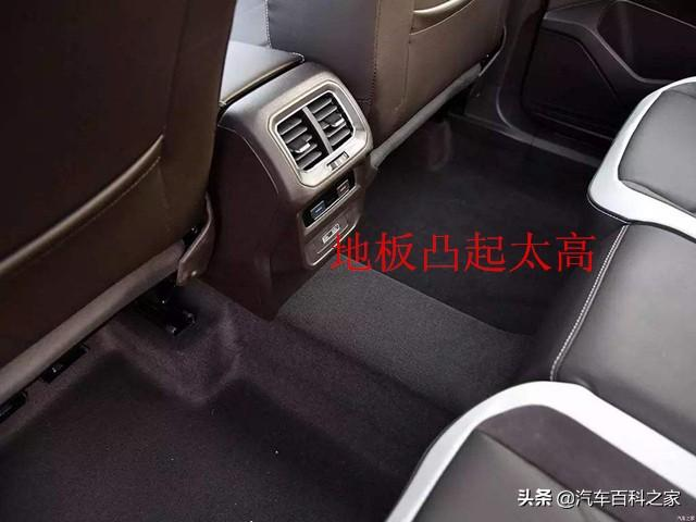 汽车后排地板为什么非要有那么高的凸起?有什么用?