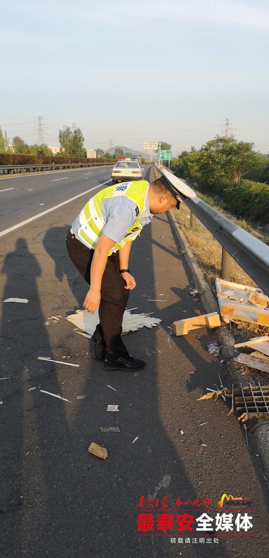 【創城進行時】泰安高速交警徒手清理路面障礙物
