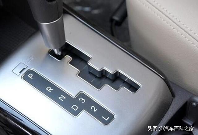 自动挡换挡面板上的L、2、3是什么意思?什么时候用这些挡?